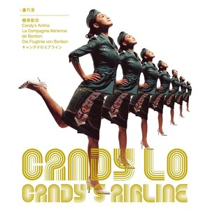 Image for 'Candy's Airline'