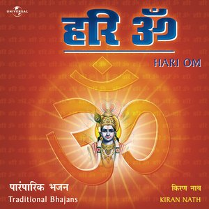 Image for 'Hari Om'