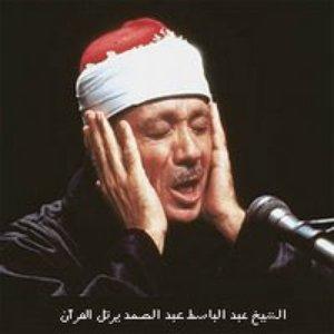 Image for 'Al Sheikh Abdul Basit Abdul Samad'