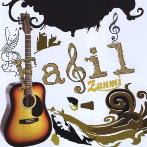 Image for 'Zanmi'