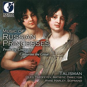 Image for 'Music of Russian Princesses'