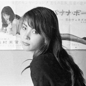 Image for '浜村美智子'