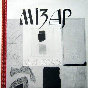 Imagem de 'Svjat Dreams'