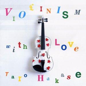 Immagine per 'Violinism With Love'