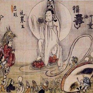 Image for 'あかよろし'