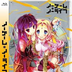 Image for 'ノーゲーム・ノーライフ VOLUME.04 スペシャルCD サウンドトラック Vol.2'