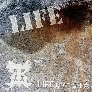Image for 'Life feat. Shinpeita'