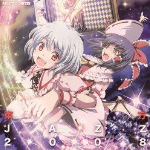 Image for '東方JAZZ 2008'