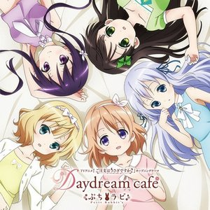 Image for 'Daydream cafe'