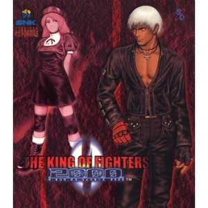 Image for 'THE KING OF FIGHTERS 2000'
