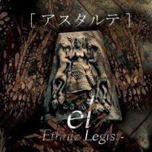 Image for 'アスタルテ'