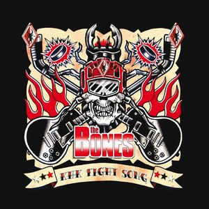 Image for 'KHK Fight Song'