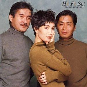 Bild för 'Hi-Fi Set'
