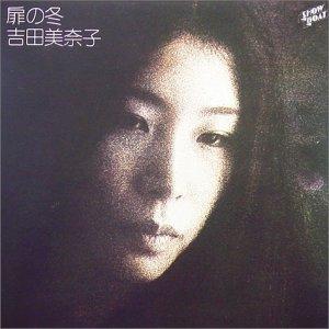 Image for '扉の冬'