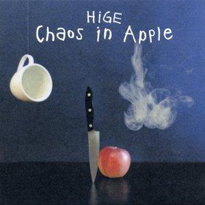 Imagen de 'Chaos In Apple'