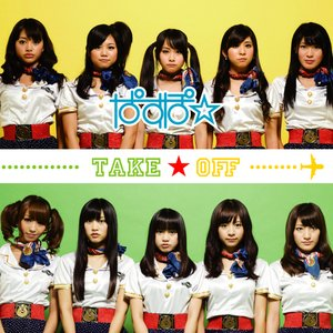 Image for 'TAKE☆OFF'
