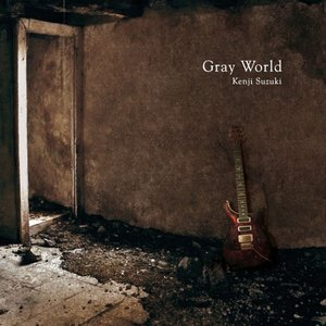 Immagine per 'Gray World'