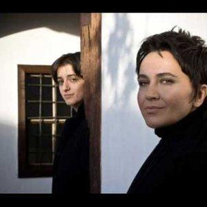 Image for 'Amira Medunjanin & Merima Kljuco'