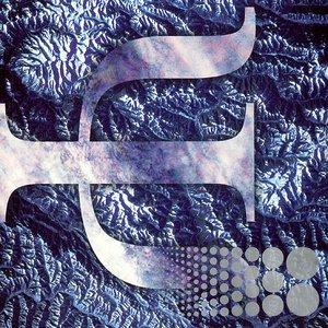 Bild für 'Emuna'