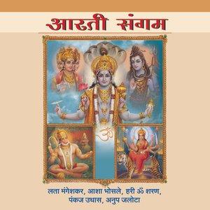 Image for 'Hanuman Ji Ki Aarti'