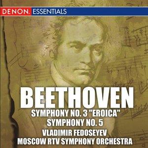 "Image for '""Symphony No. 3 in E flat major, Op. 55 """"Eroica"""": II. Marcia Funebre: Adagio assai'"