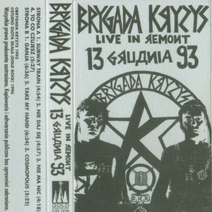 Image for 'Live In Remont 13 Gruдnia 93'