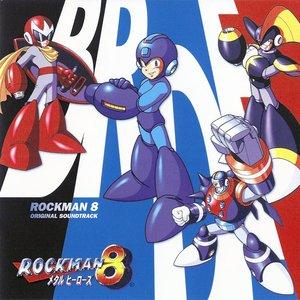 Image for 'Rockman 8: Metal Heroes Original Soundtrack'