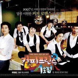 Image for 'Korean Drama'