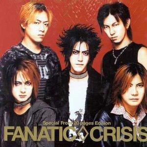 Image for 'FANATIC◇CRISIS'