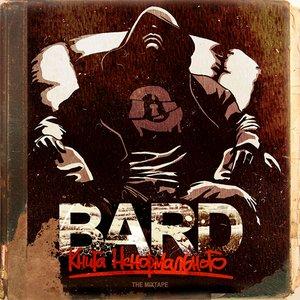 Image for 'Бард (Огни)'