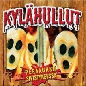 Image for 'Peräaukko Sivistyksessä'
