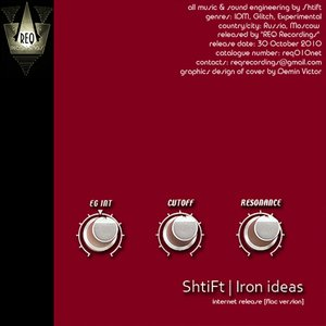 Image for 'Iron Ideas [LP]'