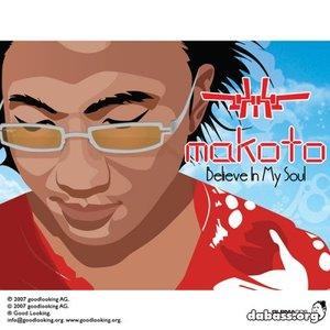 Image for 'Makoto & Akira'