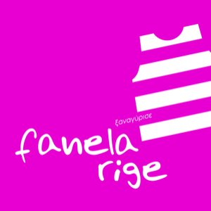 Image for 'Xanagyrise'