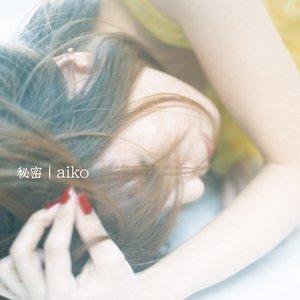 Imagem de 'キョウモハレ'