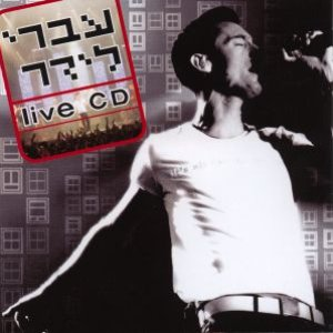 Image for 'Live CD'