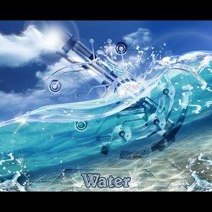 Image for 'God Is Mine [Dj Zen Remix]'