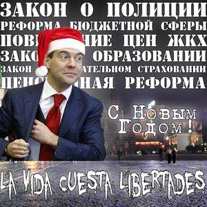 Image for 'Что Было То Прошло'