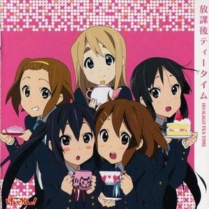 Bild für 'Houkago Tea Time'