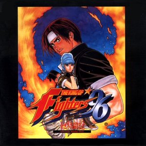 Image for 'The King Of Fighters '96'