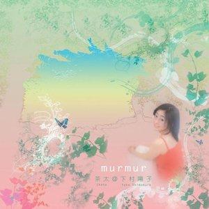 Image for 'murmur'