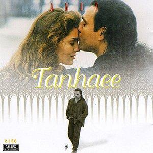Image for 'Tanhaee - Persian Music'