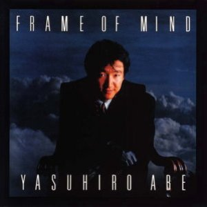 Image for 'FRAME OF MIND'