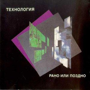 Imagem de 'Ядерный джаз'