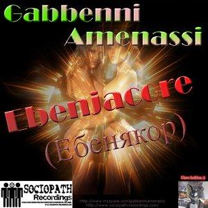 Image for 'Ebenjacore'