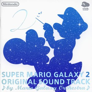 Image for 'Super Mario Galaxy 2 Original Soundtrack'