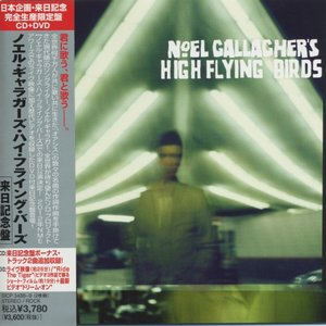 Image for 'Noel Gallagher's High Flying Birds (Limited Japanese Tour Edition)'