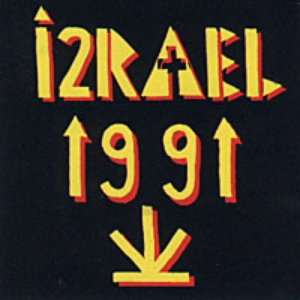 Image for '1991'