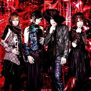 Image for 'shinjitsunotsubasa'