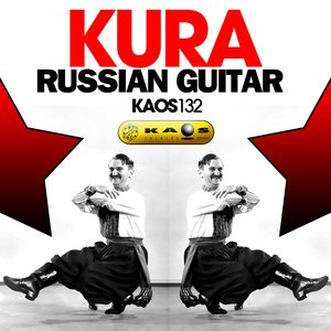 Image for 'Russian Guitar (Massivedrum Remix)'